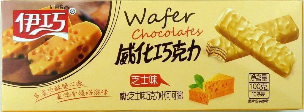 芝士味巧克力威化饼
