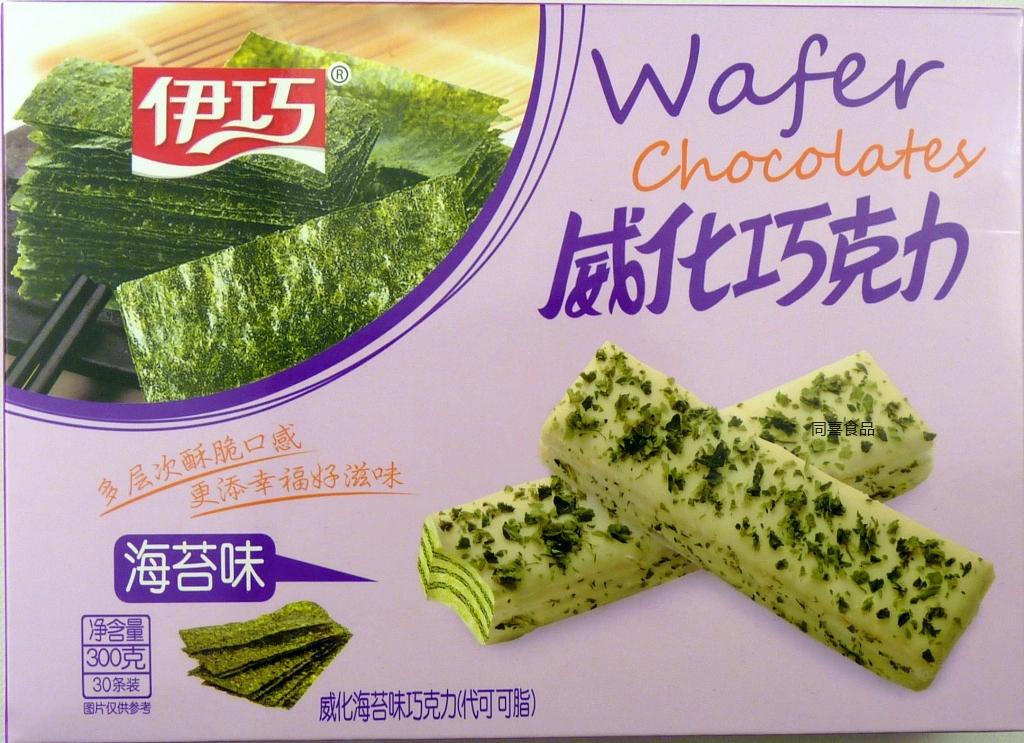 海苔味巧克力威化饼